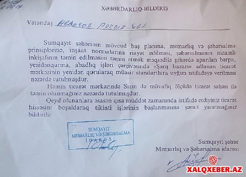 """Sahibkarlar Prezident Aparatına şikayətə getdilər-""""Şərq bazarı"""" ətrafındakı mübahisələr bitmir"""