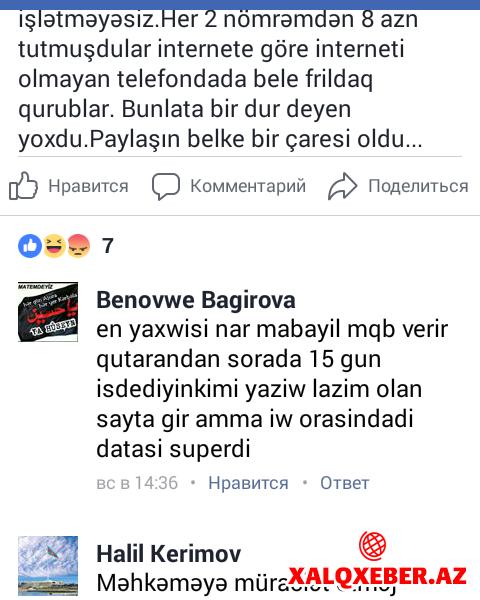 """Azercellin abunəçilərə """"999"""" cu fırıldağı - FOTO"""