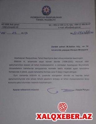 """Samir Şərifovun Zərdabdakı adamı qanunlara necə """"do gəlir""""... - İTTİHAM"""