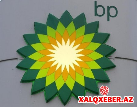 """İşdən çıxarılan """"BP"""" əməkdaşının şok açıqlaması: """"Bizə qarşı...."""" -VİDEOGİLEY"""