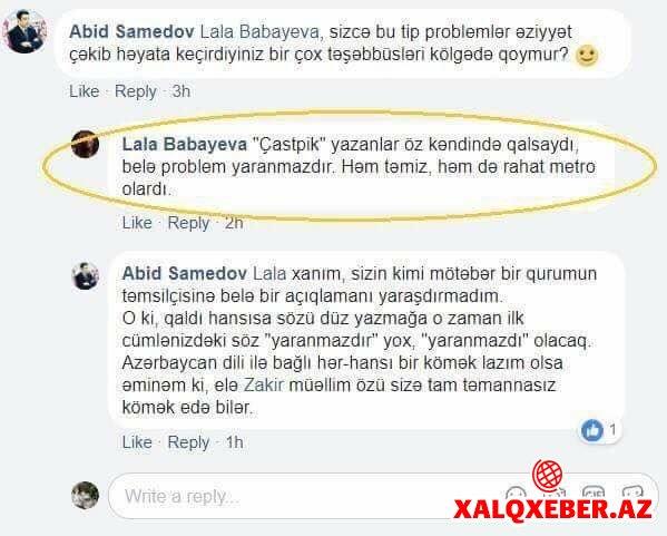 Azərbaycan xalqını təhqir edən Bakı metrosunun əməkdaşı bu məmurun qızı imiş - FOTOLAR