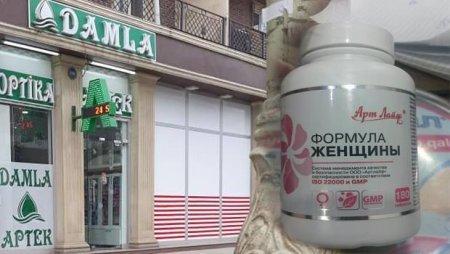 """GƏNCƏDƏ """"DAMLA"""" APTEKİNDƏ ÖZBAŞINALIQ"""