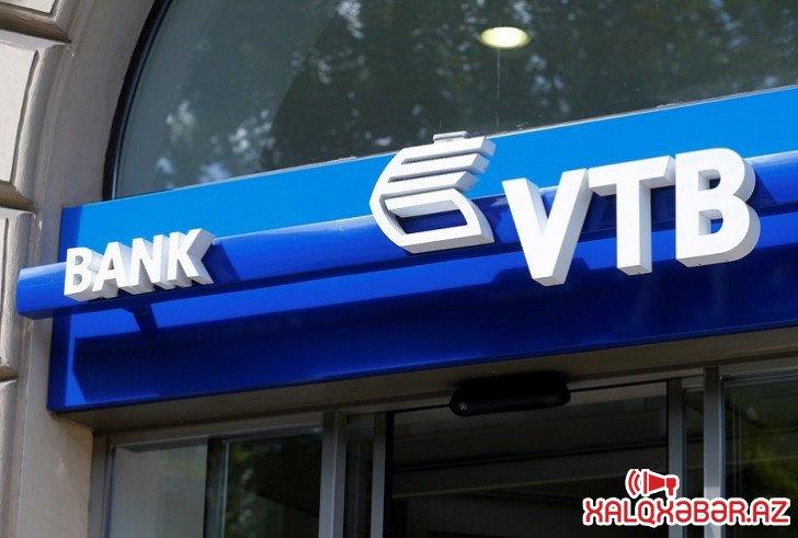 """""""VTB Bank Azərbaycan"""" ASC 30 iyun 2019-cu il üzrə maliyyə hesabatını açıqlayıb"""