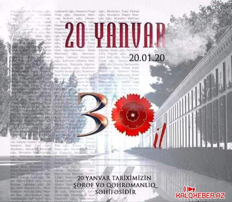 İlham Əliyev: 20 Yanvar tariximizin şərəf və qəhrəmanlıq səhifəsidir - Foto