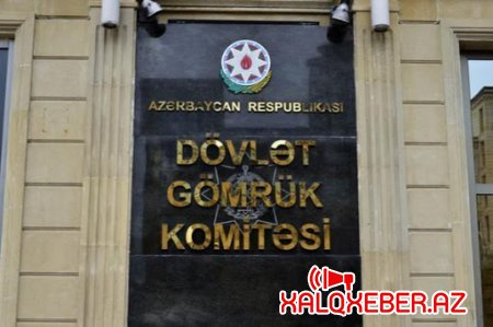 """""""Qiyməti artıran sahibkardır, ya gömrük?"""" - Səfər Mehdiyevin menyusuna"""
