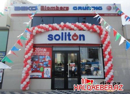 """Müştəri """"Soliton"""" mağazalar şəbəkəsindən şikayətçidir - FOTO"""