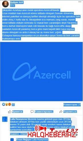 """""""Azərcell""""-dən bitməyən şikayətlər - FOTO"""