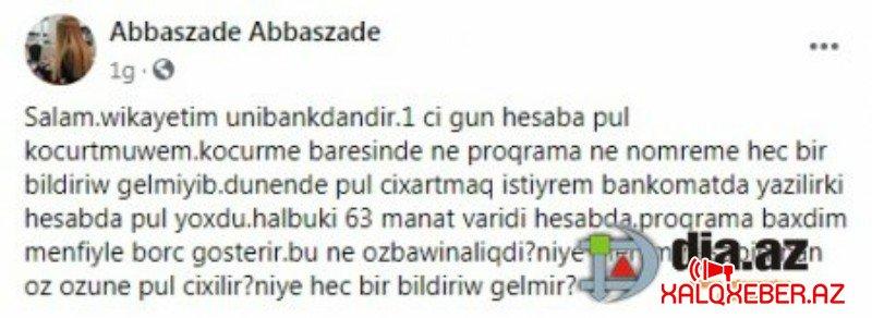 """""""UniBank"""" müştərinin puluna əl qoyub... - GİLEY"""