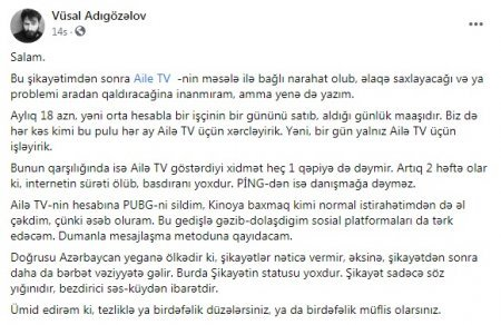 """""""Bir gün yalnız Ailə TV üçün işləyirik"""" - GİLEY"""