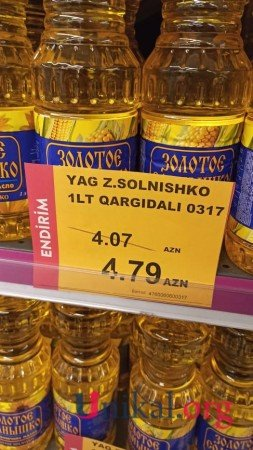 """""""Rahat"""" marketdə """"ENDİRİM"""" FIRILDAĞI (FOTO)"""
